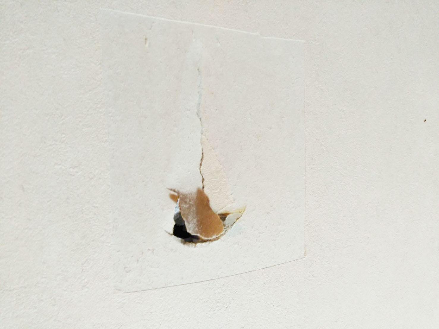 の 補修 壁 穴